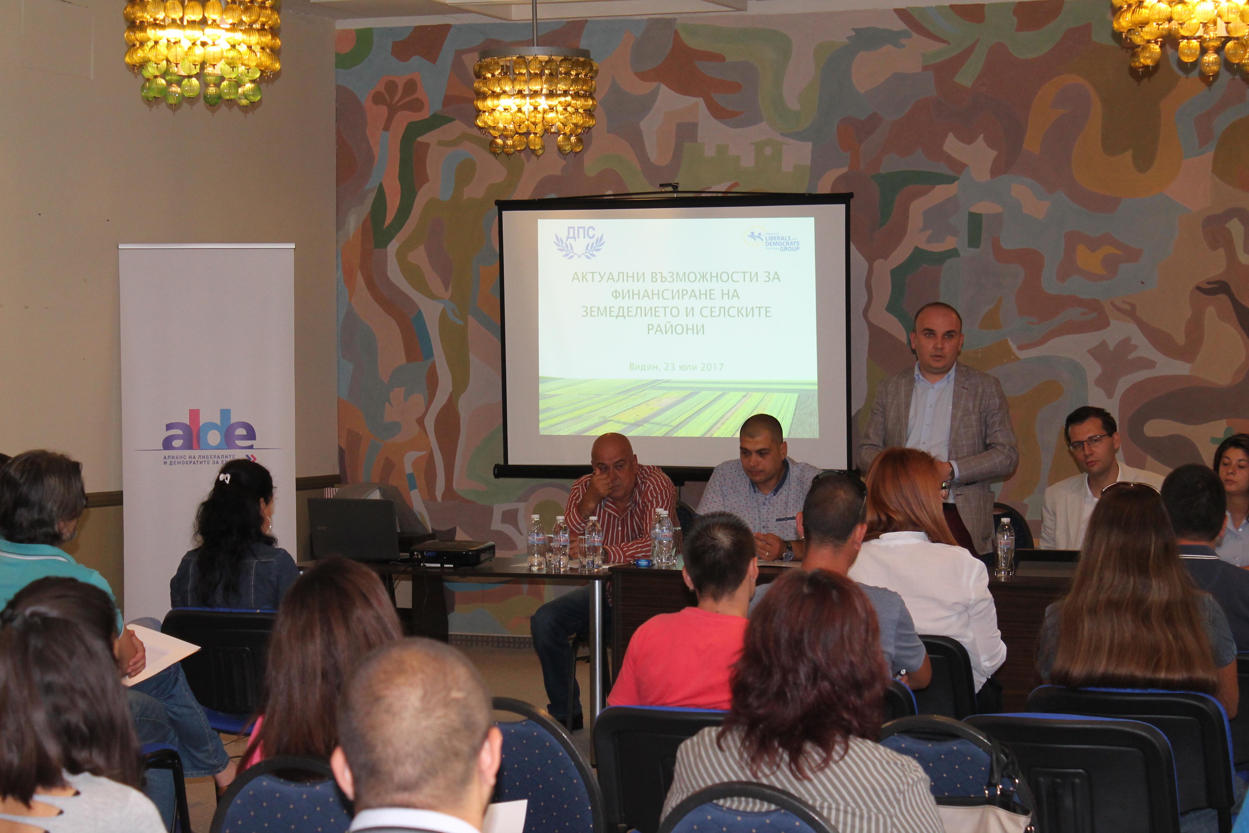 Евродепутатът Илхан Кючюк откри информационен офис във Видин